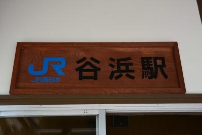 20140915_11.jpg