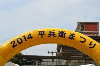 20141011_01.jpg