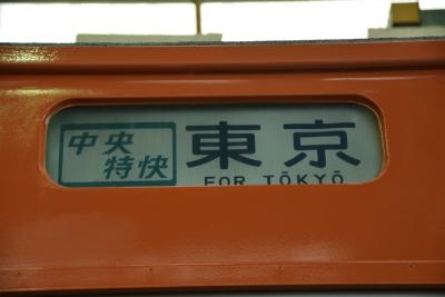 20141109_04.jpg