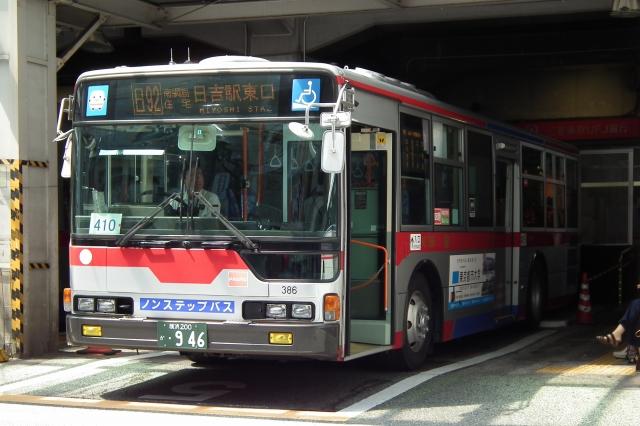 DSCF1484.jpg