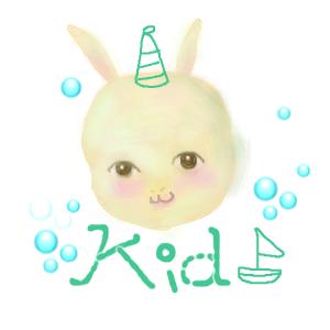 tug kid 1