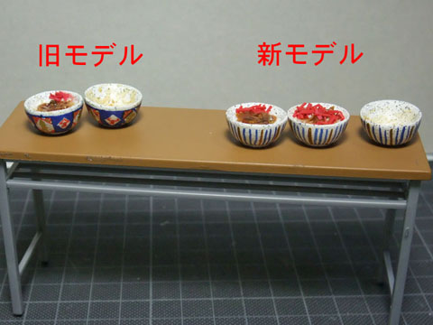 201211250003278d9.jpg