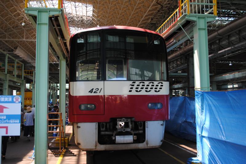 京急ファミリー鉄道フェスタ:3