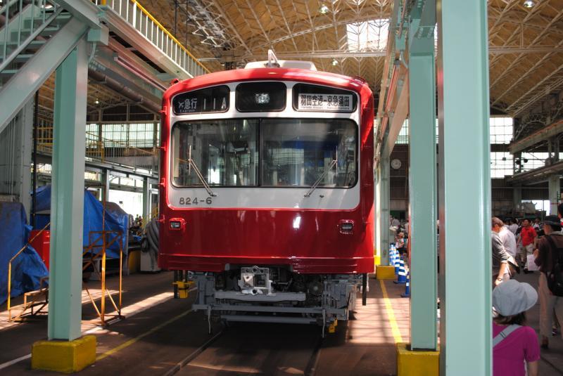 京急ファミリー鉄道フェスタ:5