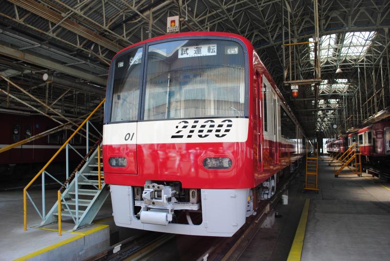 京急ファミリー鉄道フェスタ:2