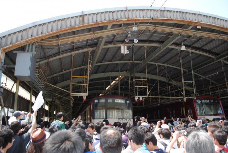 京急ファミリー鉄道フェスタ:17