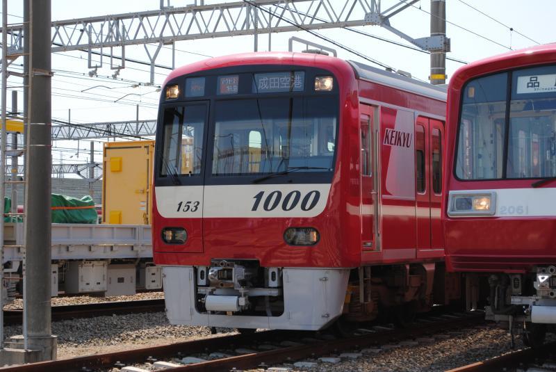 京急ファミリー鉄道フェスタ:7