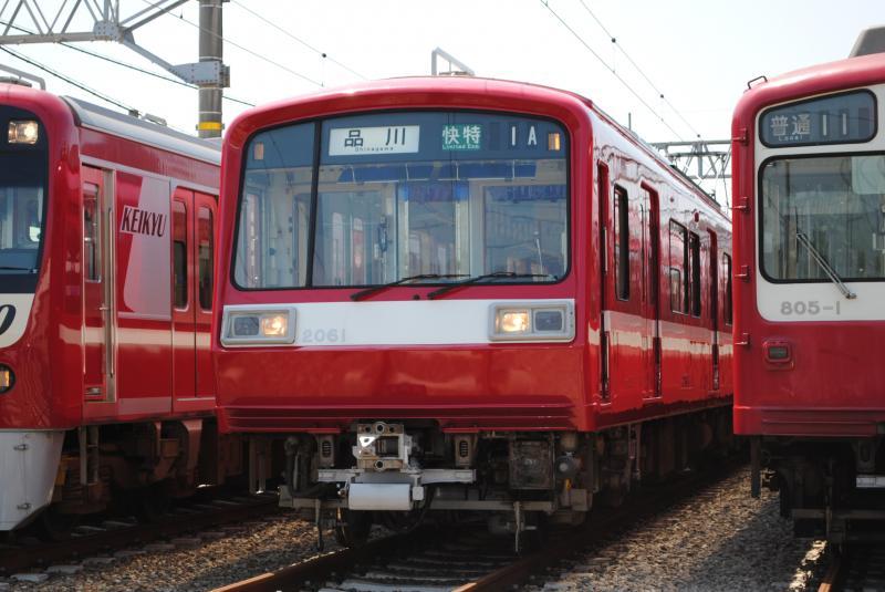 京急ファミリー鉄道フェスタ:8
