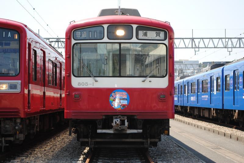 京急ファミリー鉄道フェスタ:9