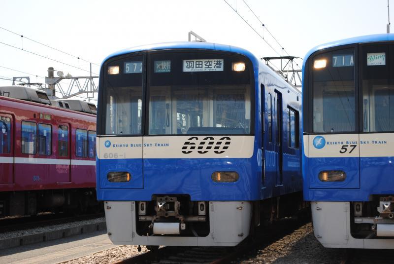京急ファミリー鉄道フェスタ:10