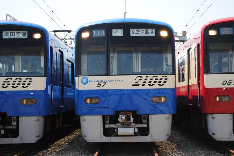 京急ファミリー鉄道フェスタ:11