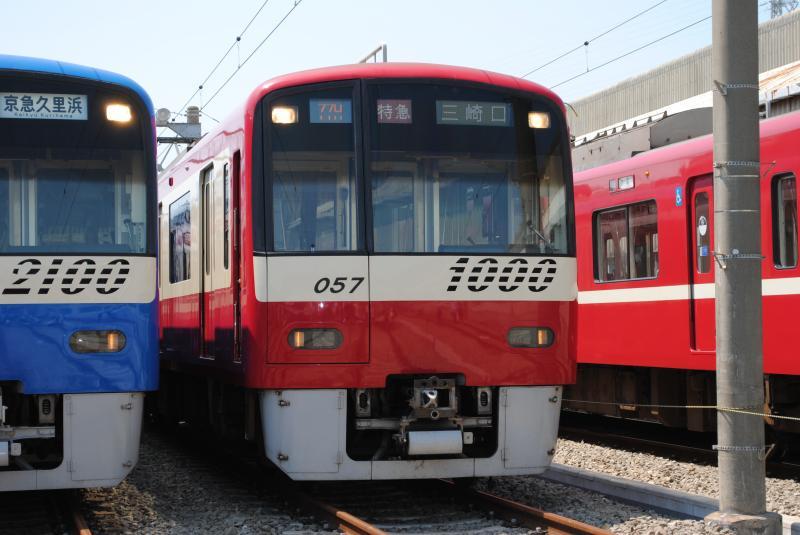 京急ファミリー鉄道フェスタ:12