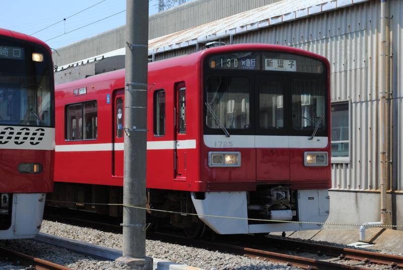 京急ファミリー鉄道フェスタ:13