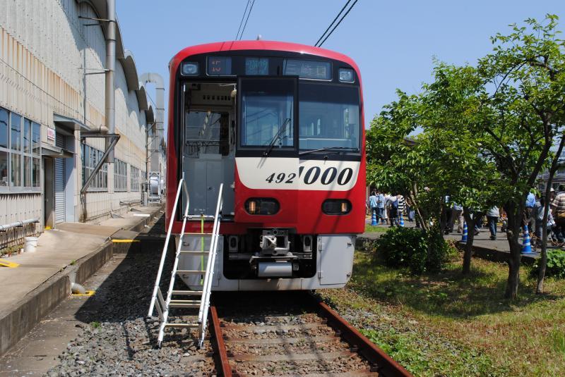 京急ファミリー鉄道フェスタ:14