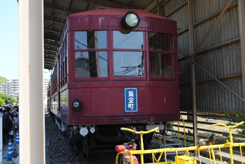 京急ファミリー鉄道フェスタ:15