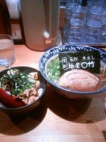 $まちゃあきのブログ-○竹