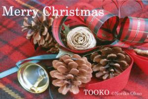 MerryChristmasクリスマスリースドアベル (2)