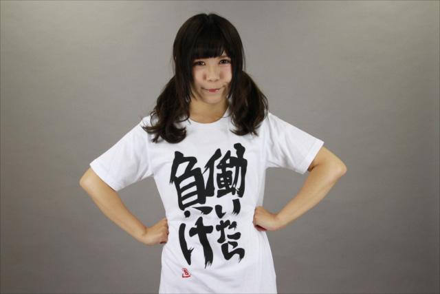 ニートTシャツ