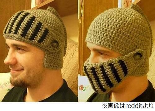 騎士のヘルメット型編み帽子