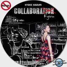 コラボレーキョン/小泉今日子 - DVD&CDカスタムラベルCLUB
