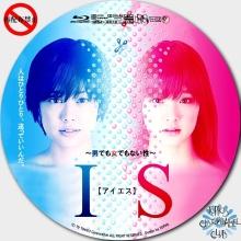 DVD&CDカスタムラベルCLUB