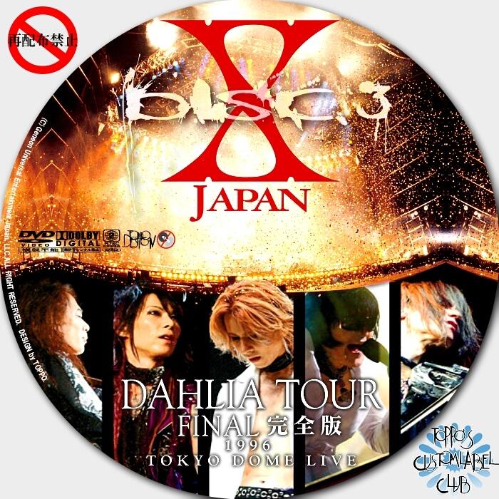 X JAPAN Dahlia Tour Final