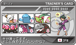 trainers_card_earth.png