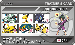 trainers_card_electric.png