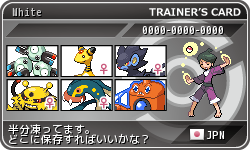 trainers_card_electric02.png