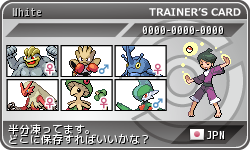 trainers_card_fight.png