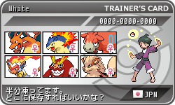 trainers_card_fire.png