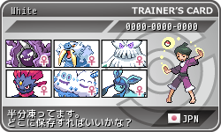 trainers_card_ice.png