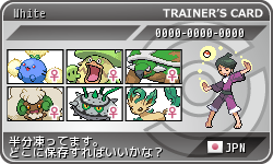trainers_card_leaf.png