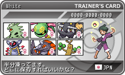 trainers_card_rock.png