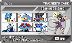 trainers_card_water.png