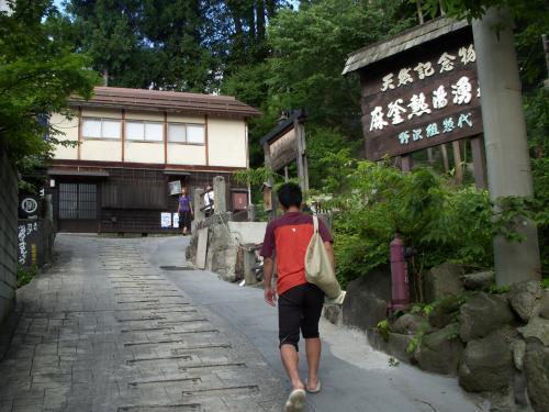 010_convert_20120708源泉
