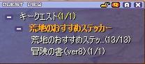 ブログ109