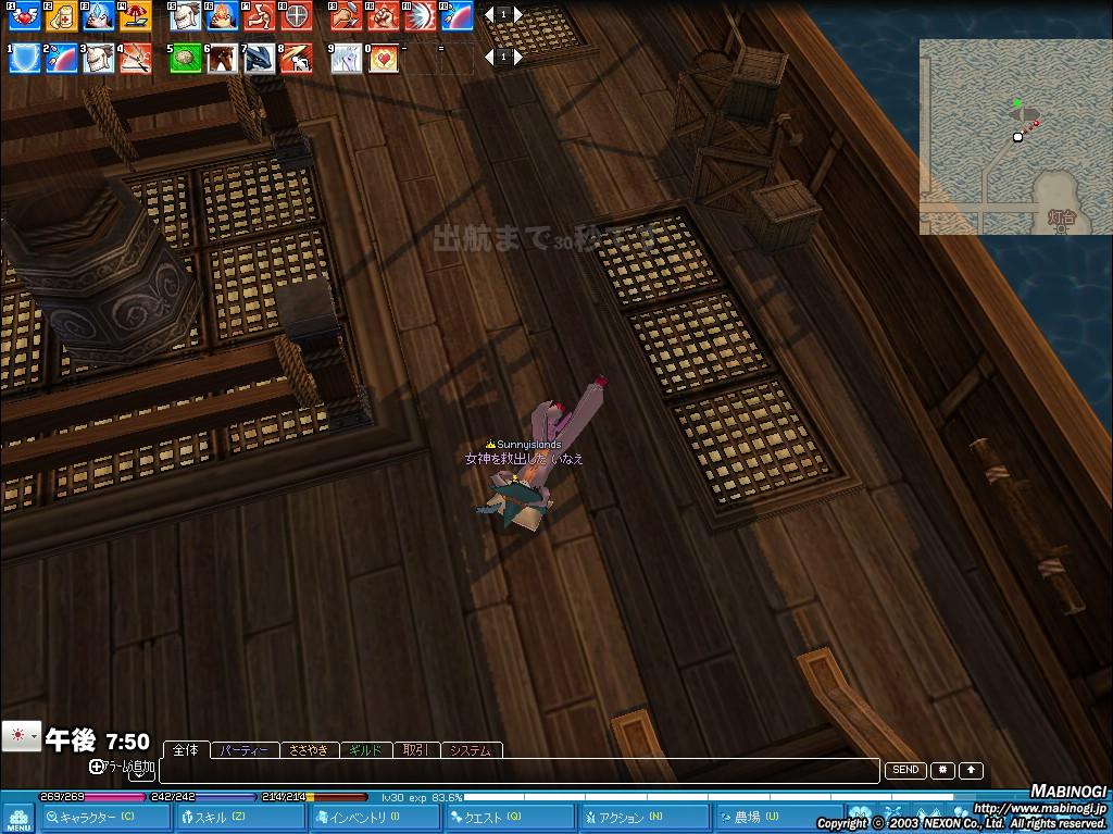 mabinogi_2012_04_27_002.jpg