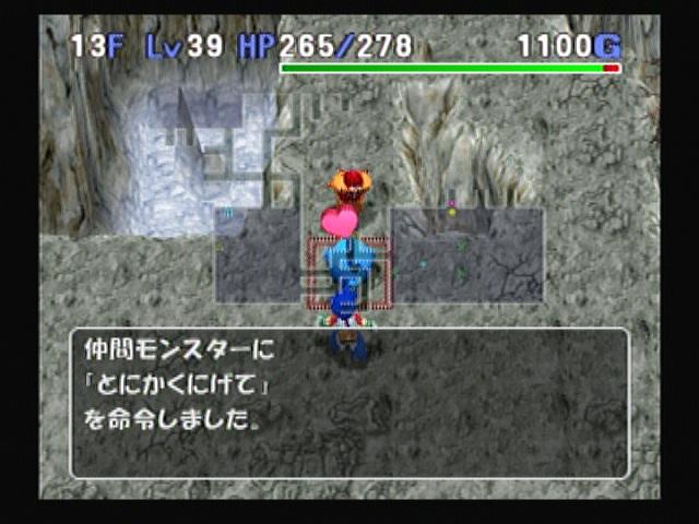 amarec20120712-021458.jpg