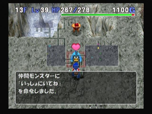 amarec20120712-021522.jpg