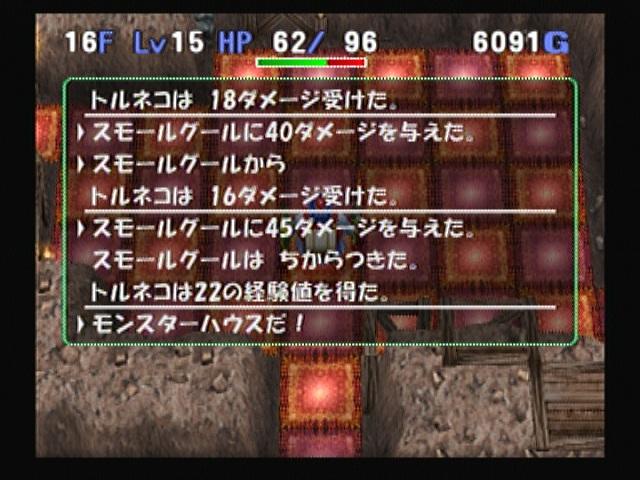 amarec20121206-125125.jpg