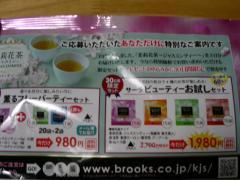 PICT0290_convert_20130424084238.jpg