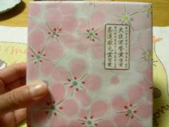 PICT0446_convert_20130512212139.jpg