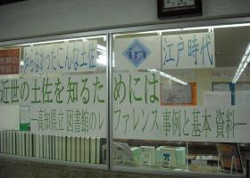 高知県立図書館2