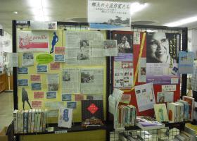 高知県立図書館3