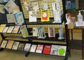 高知県立図書館4
