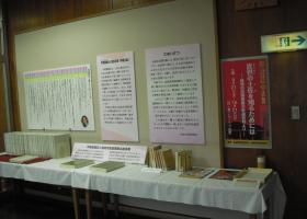 高知市立図書館5