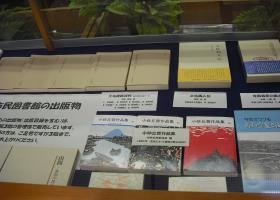 神戸市立図書館10