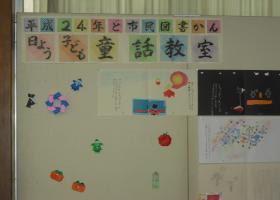 神戸市立図書館11