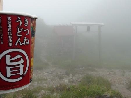 2012/7/28 ワイルドな夕張岳…花も見る余裕もなし